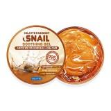 Многофункциональный гель с муцином улитки MILATTE Fashiony 100% Snail Soothing Gel 300 мл