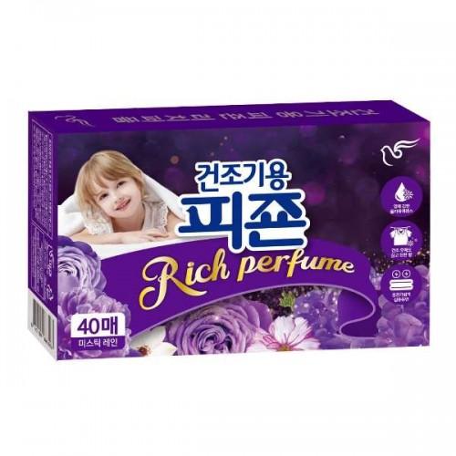 Парфюмированные салфетки-кондиционер для сушки белья PIGEON Rich Perfume Signature Sheets 40 листов
